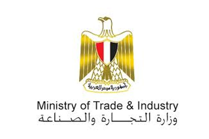 Ministry of Commerce and Industry